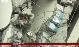 ไต้หวันสั่งสอบสวนเหตุตึกถล่ม หลังกู้ภัยพบผนังปูนยัดไส้กระป๋อง