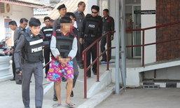 เค้นสอบหนุ่ม 19 ปริปากเป็นมือยิงหนุ่มวังทองตัวจริง เผยบังคับให้น้องชายรับแทนกลัวอริในคุก