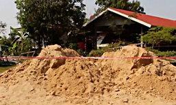 เณรน้อย ป.4 หายตัวจากวัด พบอีกทีเป็นศพใต้กองทราย