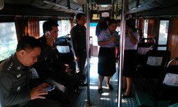 สามีเศร้า! ภรรยาฟุบดับคารถเมล์ ทั้งที่เพิ่งโทรหากัน