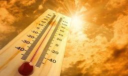 ไทยแชมป์! ร้อนสุดในอาเซียน 17-19 มี.ค. กรุงเทพอุณหภูมิสูง เหตุต้นไม้น้อย-ตึกเยอะ