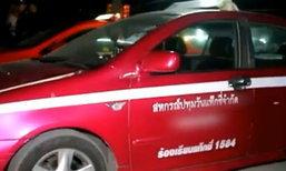 นักศึกษาแค้นแท็กซี่ขับตัดหน้า ตามแทงถึงอู่ ดับ 1 เจ็บ 3