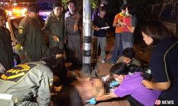 หนุ่มซิ่งจักรยานยนต์ชนแล้วหนี คู่กรณีขับตามพบเป็นศพไปแล้ว