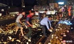นี่แหละเมืองไทย กระบะแคนตาลูปคว่ำกระจาย ชาวบ้านแอบย่องโกย
