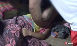 เด็กหญิง 4 ขวบ หายตัวไปครึ่งวัน พบเป็นศพนอนในรถเก๋ง