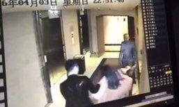 ฉาวสนั่น! หนุ่มจีนซ้อมสาวที่ไม่รู้จักกลางโรงแรม ไม่มีใครเข้าช่วย