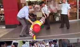 """คนจีนยังอึ้ง! เทศกิจบุกจับ """"มาสคอตร้านดัง"""" ไปโดยละม่อม"""