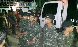 ชาวบ้านสุดแค้นบุกพื้นที่ทหาร หวังรุมประชาทัณฑ์ไอ้หื่นชำเรา ด.ญ. 7 ขวบ