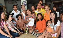 สาววัย 21 ปีสุดเฮงถูกรางวัลที่ 1 รับ 6 ล้าน เผยได้โชคเพราะหลานสาวหยิบให้