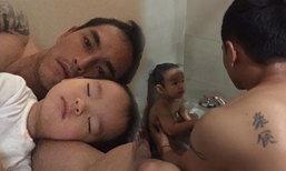 """สงกรานต์เลิกเขินลูกสาว อาบน้ำให้ """"น้องปีใหม่"""" ครั้งแรก"""