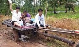 ประทับใจชาวเน็ต เจ้าหน้าที่นำผู้ป่วยขึ้นรถไถส่งโรงพยาบาล