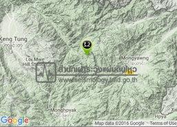 แผ่นดินไหวพรมแดนประเทศพม่า-จีนขนาด3.2ไม่กระทบไทย
