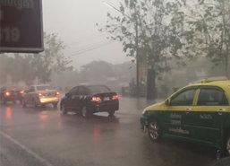 พายุฤดูร้อนถล่มรังสิตปทุมน้ำท่วม-อยุธยาฝนตกหนัก