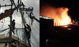 หัวหินโกลาหล เสาไฟล้มดับทั้งเมือง - ไฟไหม้คลังสินค้าห้างดัง