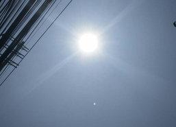 ไทยตอนบนอากาศร้อนกทม.อุณหภูมิสูงสุด39องศาฯ