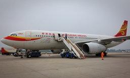 เครื่องบินฮ่องกง ขอบินกลับบาหลี หลังตกหลุมอากาศหนัก
