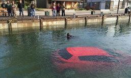 สาวแคนาดาขับรถตามจีพีเอสลงแม่น้ำ โชคดีว่ายกลับเข้าฝั่งทัน
