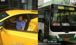 ชาวเน็ตจีนอึ้ง! คนขับรถเมล์ที่แท้เป็นหนุ่มไฮโซ มีรถหรู