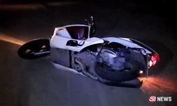 สะเทือนใจ ญาติพี่น้องขับรถชนกันเอง ผู้พี่ตาย-ผู้น้องเจ็บ