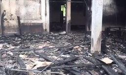 เด็กที่รอดชีวิตเล่าเหตุการณ์ ไฟไหม้หอพัก นร.หญิง จ.เชียงราย