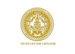 กต.ยันIUUยังไม่ให้ใบเขียวไทยตามกระแสข่าว