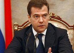 นายกฯรัสเซียยันไม่รับรองอำนาจรบ.รักษาการยูเครน