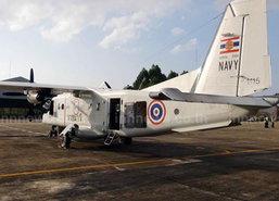 ทัพเรือภาคที่2พร้อมช่วยค้นหาเครื่องบินสูญหาย