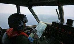 จีนใช้ดาวเทียมค้นหาเครื่องบินมาเลเซีย