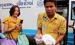 นาทีชีวิต สาวไทยใหญ่คลอดลูกคาบันไดรถทัวร์