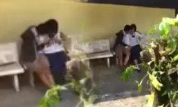 วิจารณ์ขรม! แอบถ่ายหลังโรงเรียน ม.ต้น กอดจูบนัวเนีย
