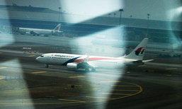 เปิดข้อมูลดาวเทียมอังกฤษ MH370 น้ำมันหมด จมดิ่งมหาสมุทรอินเดีย?