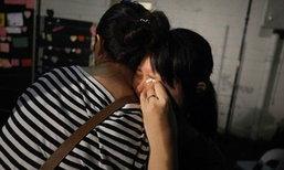 ญาติผู้โดยสารจีนร้องมาเลย์แสดงหลักฐานว่า MH370 ตกทะเลจริง