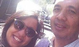 ลูกสาวนักบิน MH370 กล่าวหาสื่ออังกฤษกุเรื่อง พ่อจิตไม่ปกติ
