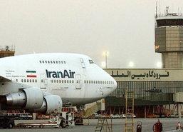 สหรัฐ อนุญาตบริษัทโบอิ้งขายอะไหล่เครื่องบินให้อิหร่าน