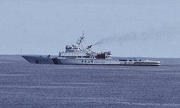 เรือจีนพบสัญญาณ ยังไม่ชัดกล่องดำ MH370