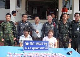 รวบหนุ่มไทยสาวลาวซุกยาบ้าร่วม7,000เม็ด