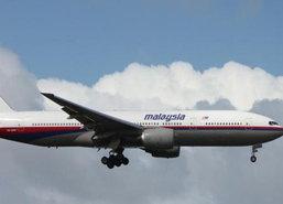 รัสเซียอ้างMH370โดนจี้ไปอัฟกัน-ยังมีชีวิต