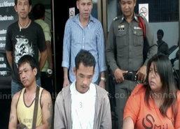 สน.เมืองจันท์นำ3ผู้ต้องหาคดีลักทรัพย์แถลงจับกุม