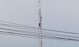 ทหารยึดสถานีวิทยุโกตี๋ปทุมธานี ปีนถอดเสาสัญญาณ