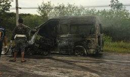 รถตู้เสยท้ายสิบล้อชัยภูมิ ไฟลุกท่วมดับสยอง 13 ศพ