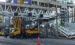 รถติดหนัก! ไฮโดรลิก 10 ล้อ ยกตัวเกี่ยวสะพานลอยพัง ถ.เพชรบุรี
