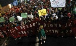 คนงานบราซิลนับพันแห่ประท้วง ไร้ที่อยู่ช่วงบอลโลก