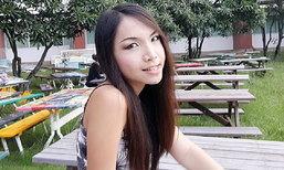 อั้ม เนโกะ โผล่เปลือยท่อนบน ยืนยันยังอยู่ไทย