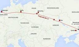 สื่อนอกเผยตารางเที่ยวบินจุด MH17 ร่วง ไทยอยู่ที่ 7