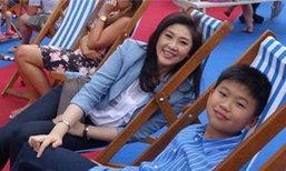 ปู พาน้องไปป์ดูโรงเรียนที่ลอนดอน บินไปต่อสหรัฐฯ