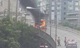 รถตู้แก๊สระเบิด ปิดทางยกระดับพระราม 9