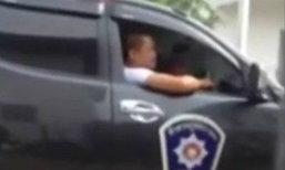 สั่งสอบ! คลิปตำรวจปทุมฯ ยุให้ชาวบ้านฆ่ากัน