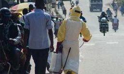 เหยื่อติดเชื้ออีโบลารายเเรกที่สหรัฐเสียชีวิตแล้ว