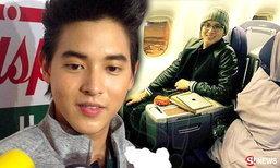 เจมส์ จิ ฉาวอีก!! ถูกแฉ เรื่องมากสั่งเปลี่ยนที่นั่งบนเครื่องบิน