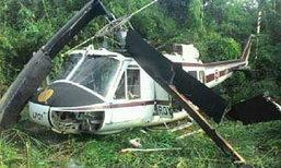 เผยวินาทีชีวิต ฮ.กองบินตำรวจหัวหินตก นักบินสุดยอดบังคับลงกอไผ่ ปลอดภัยทุกคน